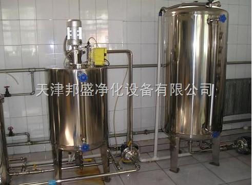 天津邦盛全自动加药装置