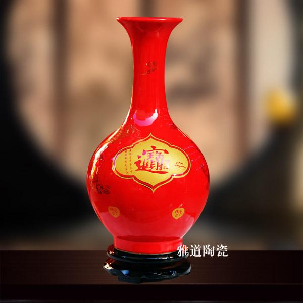 婚庆礼品花瓶 中国红花瓶 景德镇陶瓷花瓶