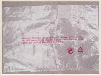 昆山环保PE袋,防静电PE袋
