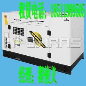 宁河县周边低噪音发电机出租专业租柴油发电机