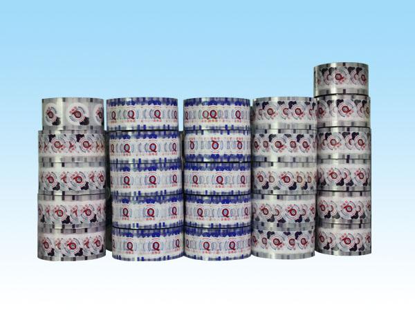 塑料盖膜、桶装水盖膜、桶装水通用盖膜