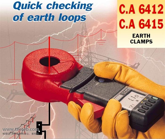 原装法国CA6415钳形接地电阻测试仪价格ca6415说明书