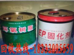 回收环氧树脂,固化剂,沥青等