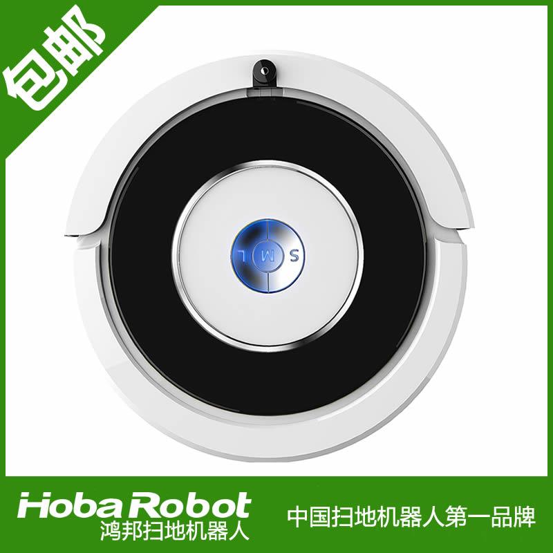 家用吸尘器哪种好--智能机器人吸尘器好还是普通家用吸尘器好呢?