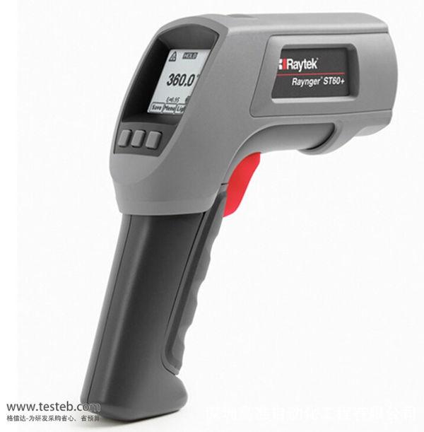 福禄克Raytek ST60红外测温仪雷泰ST60+红外和接触式