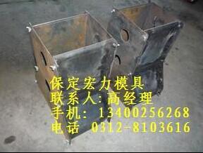 高速隔离墩钢模具(生产厂家)