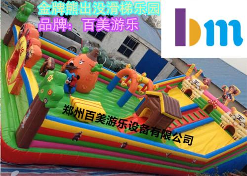 郑州百美游乐设备有限公司的形象照片