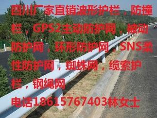 遂宁高速公路防撞栏、波形护栏