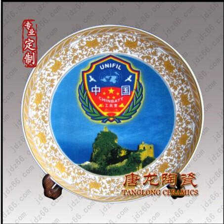 景德镇市唐龙陶瓷有限公司的形象照片