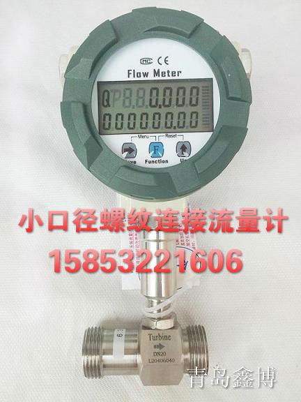 青岛鑫博仪器仪表有限公司的形象照片