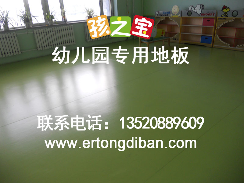 幼儿园地板图案,幼儿园地板设计,幼儿园地板公司