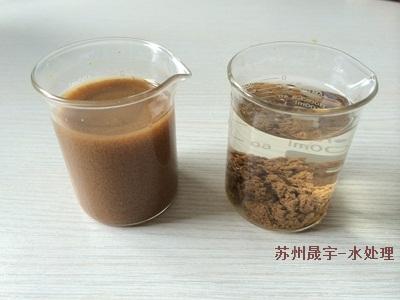 泥沙沉降剂/沉淀剂