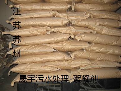 江苏聚丙烯酰胺PAM