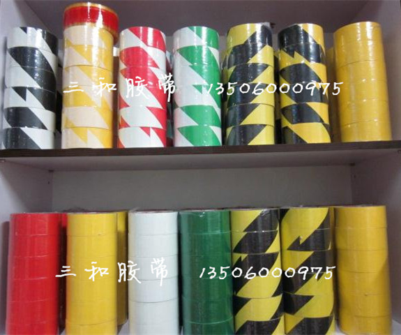 泉州市丰泽三和胶带有限公司的形象照片
