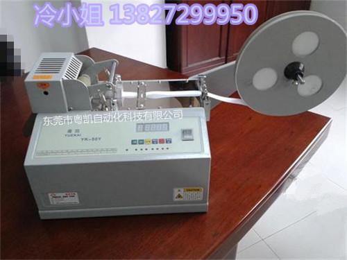 树脂拉链裁切机自动控制长度产量 全电动树脂拉链剪断机