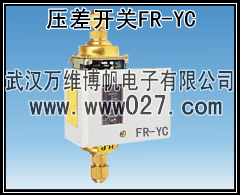 压差开关 可调式压差控制器 FR-YC