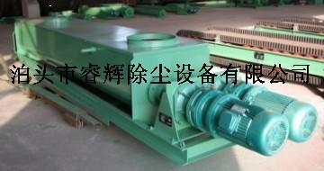 沥青搅拌站专用双轴粉尘加湿机睿辉环保供应
