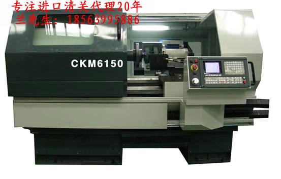 青岛|潍坊|淄博|济南二手纺织机进口报关清关代理公司