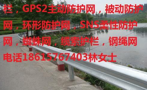 公路护栏厂家生产广安波浪波形护栏德阳资阳防阻块托架柱帽公路防撞栏