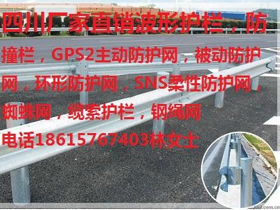 四川自贡雅安3毫米厚的护栏板厂家乐山内江高速公路波纹护栏