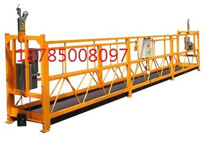 厂家专业生产供应凯里电动吊篮专卖价格低质量安全可靠