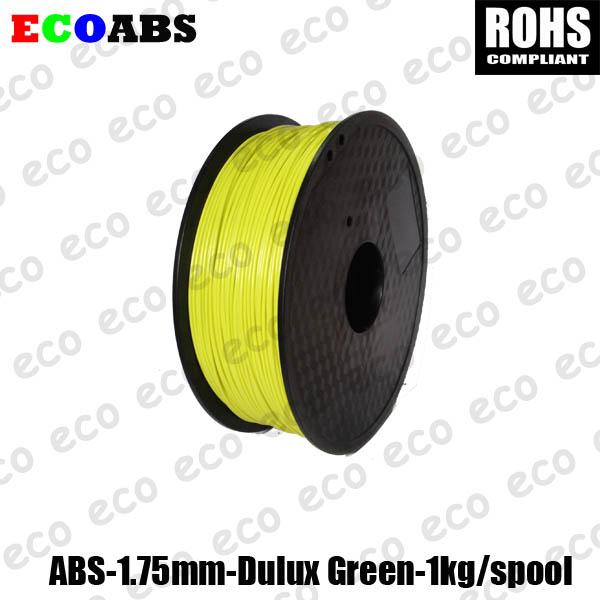 爱科工场贩卖ABS耗材ABS塑胶线条