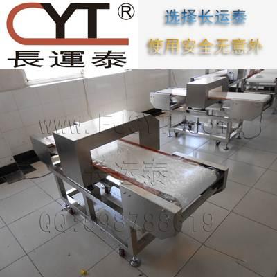 福建食品金属探测器厂家本地生产