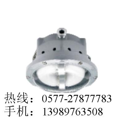 海洋王NFC9176长寿顶灯价格