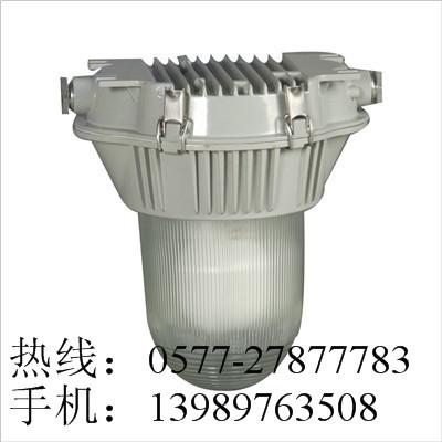 海洋王NFC9180防眩泛光灯价格
