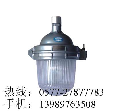海洋王NFC9112防眩泛光灯价格