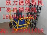 四川遂宁 雅安液压分裂机劈裂机分裂机混凝土分裂机