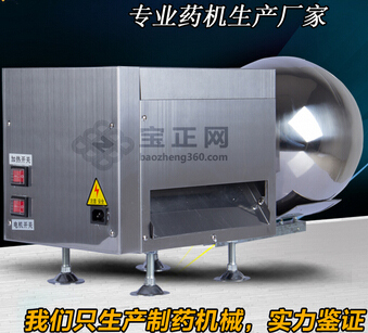 中药制丸机小型台式制丸机专业制作蜜丸水丸