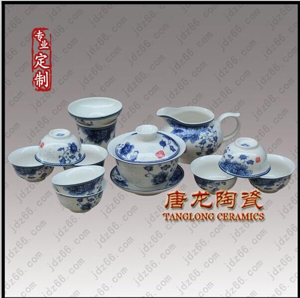 定做青花瓷茶具 景德镇青花瓷厂
