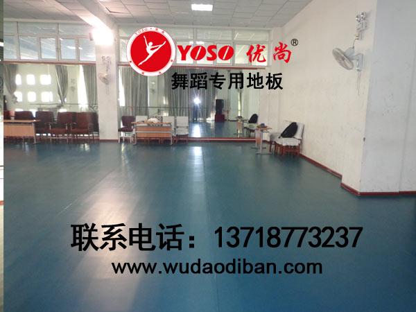 弹性形体室地板 卷材形体室地板 联系人:王经理 电话:13718773237 QQ:2596523346 在打造舞蹈地板合理的滑涩度的同时,YOSO优尚为了使舞者舞蹈的更为舒服,并且能对舞者的双脚进行更 为细致的保护,还展开了对舞蹈地板的减震性的研究。研发团队参阅了大量的人体运动学、人体骨骼学和 人体工程学知识,并结合已有的研发数据,运用先进的工艺将pvc树脂的形变能力发挥到极致,直到其达 到佳的减震程度,不但让舞者的双足感觉到软硬适中的舒适,并且还能加速舞蹈地板与舞者身体间的能 量回传,大大减少舞者身体