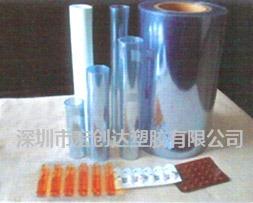 符合国标标准包装PVC药用硬片