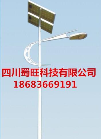 供应太阳能路灯太阳能路灯厂价太阳能路灯优质供应商