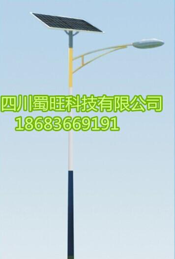 供应太阳能路灯厂家-太阳能路灯批发商