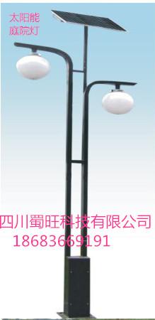 厂家热销太阳能路灯、四川太阳能路灯工厂、专业太阳能厂家