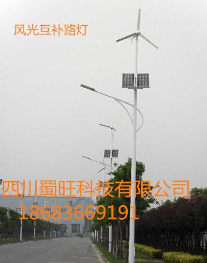 陕西太阳能路灯,陕西太阳能路灯,陕西太阳能路灯价格?