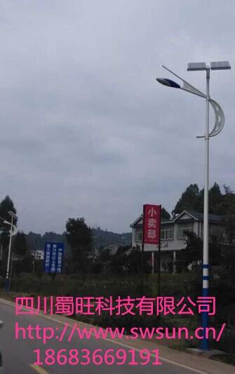陕西太阳能路灯厂/太阳能路灯/新农村太阳能路灯