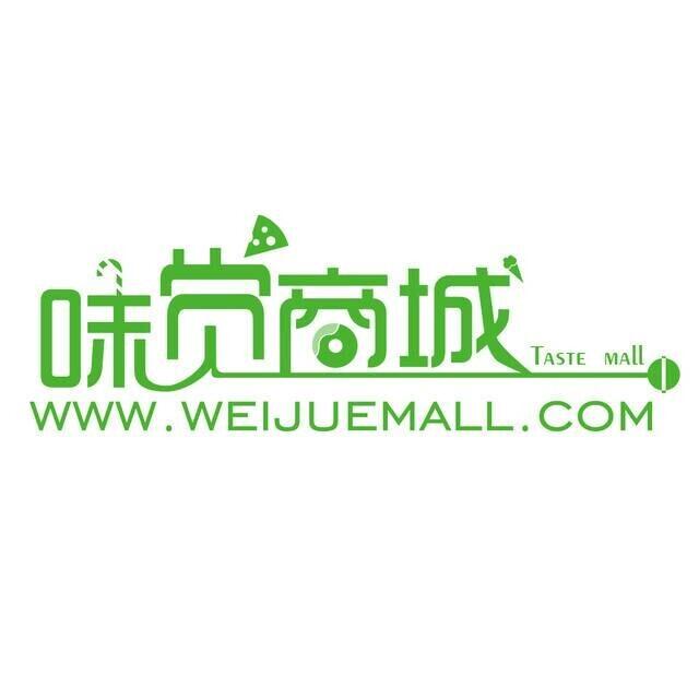 皇族 台湾进口食品 麻薯 芒果牛奶卷心麻糬300g
