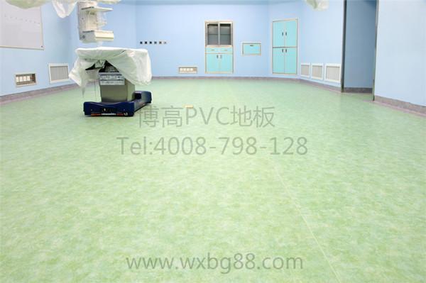江苏博高中医院环保抗菌PVC塑胶地板
