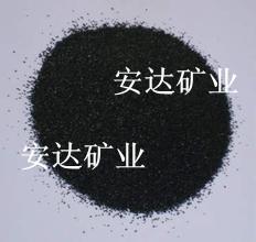 彩砂,中国黑彩砂