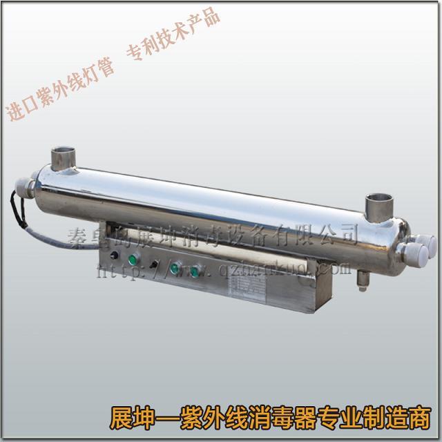 重庆ZUV紫外线消毒器