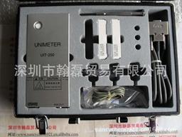 USHIO牛尾 UIT-250 UV照度计