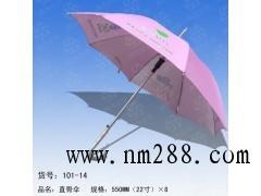福州折叠伞规格