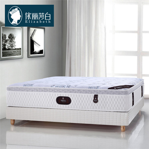 依丽莎白进口天然乳胶七区弹簧床垫席梦思双人床垫
