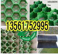 温州HDPE排水板厂家