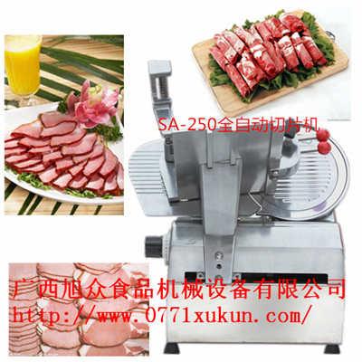 河池切羊肉卷机器,大化切肉片机,广西切肉机