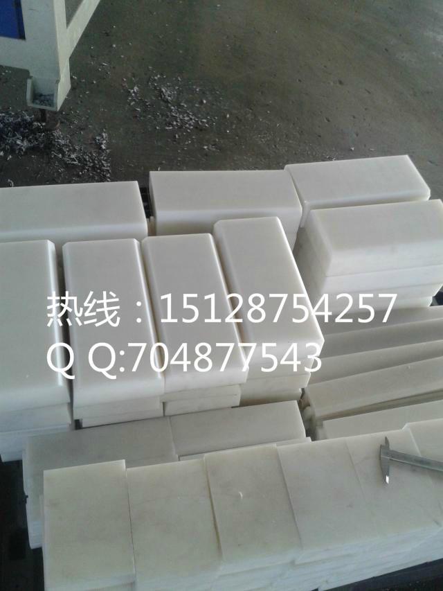 超高分子量聚乙烯板材 高分子量聚乙烯板厂家最大